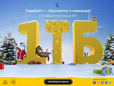 1 Terabyte (TB) Of Cloud for Free & Forever From Mail.RU